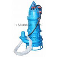 潜水排污泵,耐普铸钢耐磨潜渣泵