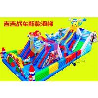 浙江嘉兴新款吉吉战车充气大滑梯丰富多彩的造型,游玩乐趣十足。