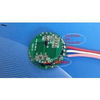 WAL3410雷达微波感应模组电源模块
