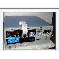 中西dyp 冷原子荧光测汞仪 型号:DC01-ZYG-II库号:M406548