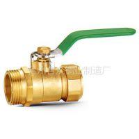 【厂家供应】黄铜手动球阀 二片式铜球阀 DN15铜球阀外牙铝塑球阀