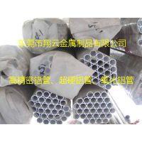 供应可氧化光亮铝管 6082-T6铝合金质量