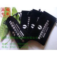 供应绒布包装袋 礼品包装绒布袋 绒布礼品袋 礼品包装绒布袋
