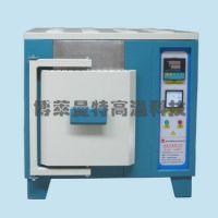 小型铸造高温炉-1200度高温实验箱式电炉-箱式高温电炉