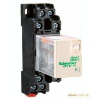 施耐德RXM3AB 3C/O  可插拔式中间继电器