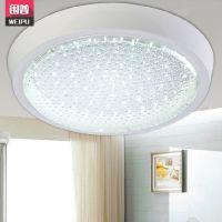 厂家供应LED5730厨卫灯 LED吸顶灯明装方形圆形阳台卫生间灯批发