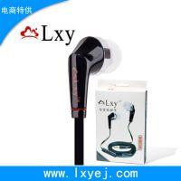Lxy款耳机311 智能转换耳唛运动伸缩头戴式礼品