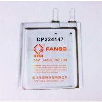现货供应孚安特/FANSO CP224147 800mAh 超薄方形软包锂电池 有源电子表锂电