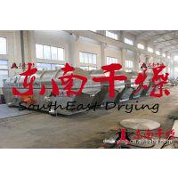 东南诚信制造:无水硫酸镁烘干机,无水硫酸镁干燥机(有样机)