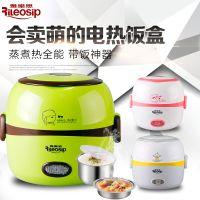 Rileosip/雅乐思 slA1迷你电热饭盒隔水加热学生电饭煲正品批发