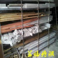 9月供应批发C3604钨铜棒 C3604进口钨铜板 高硬度钨铜 C3604