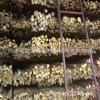 专业黄铜排  H59  H62铜排   黄铜条/环保黄铜排 导电铜排