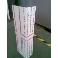 厂家直销PC板折弯 粘结成型加工 设备先进 专业定制 PC防尘罩