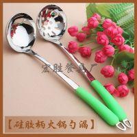 火锅勺子漏勺 不锈钢汤壳汤漏 食品级硅胶柄 宜家汤勺烹饪工具