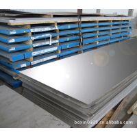 不锈钢S41610钢材S41610钢板S41610材料