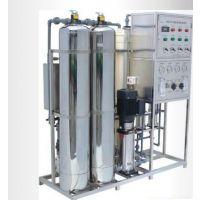 【根据水质】反渗透设备/反渗透纯水机/反渗透装置/水处理设备