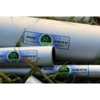 江苏 润硕 铝合金dn20-160衬pe-rt复合管 批发零售 专业生产 质量保证 精品
