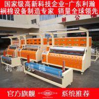 压花机哪家好,生产超声波压纹机,鸿达品牌,质量一流,畅销全球