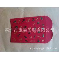 深圳定制新品新款结婚中式大红包利是封可装千元红包 百元红包