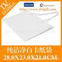 蜜思琳花盒 纯洁净白卡纸袋28X23X21CM--纯洁净白色 鲜花礼品袋