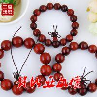 【三福远宏】赞比亚血檀1.2  1.5  1.8 2.0佛珠批发 厂家直销