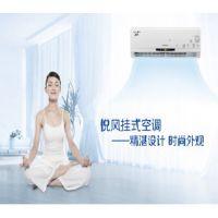 家用空调维修——口碑的格力空调低价甩卖