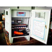 供应XK3116C称重显示控制器 6仓带打印 混凝土配料控制柜