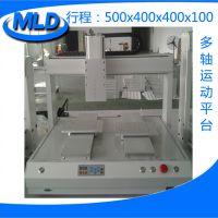 美兰达5331三轴点焊机平台,三轴焊锡机运动平台