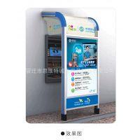 专供移动自助缴费机防护罩/联通/电信/国家电网柜员机ATM防护罩