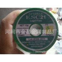 金昌厂家销售日本千住无铅焊锡丝