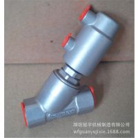 厂家直供双作用自由式全不锈钢气动角座阀 DN15-27灌装阀