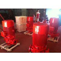 吉林消防泵/消防喷淋泵厂家XBD1.25/55.6-200L-200江洋室内消火栓泵