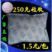 福建盛昌干燥剂 250克家用防潮防霉除湿 可以重复使用