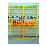 衡林厂家加工护栏网电梯门施工安全防护门