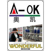 无负压供水设备厂家|海南无负压供水设备|奥凯专业的技术力量