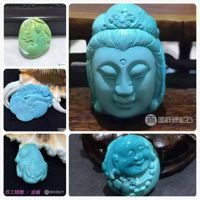 观音龙|晋中绿松石雕刻件|国祥圣玉绿松石