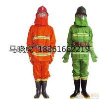 97型防阻燃战斗消防员防护服提供消防检测报告