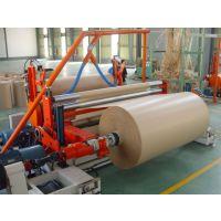 FZ-GNC环龙机器数控高速纱管纸牛皮纸原纸分纸机,分条机