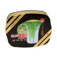 吉林铁盒加工 甜瓜种子铁罐 茶叶铁皮盒 高档保健品铁罐 制罐厂
