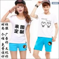 班服定制t恤文化广告衫定做同学聚会学生diy衣服装工作服批发