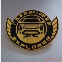 长沙金属车友会车标设计公司/定做长沙市汽车车标标志制作工厂