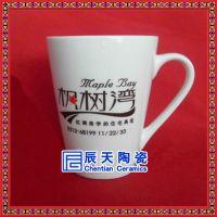 创意白色马克杯定制logo 陶瓷杯 广告礼品杯节日活动赠品咖啡水杯