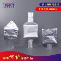 供应泰格尔塑料料子包装袋 500KG包装袋 铝箔立体袋