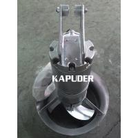 南京凯普徳厂家直销QJB2.5/8-400/3-740S冲压式潜水搅拌机