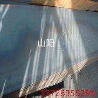 锰钢板 65mn锰钢板材 65Mn弹簧钢板材 高硬度高 专业批发零售