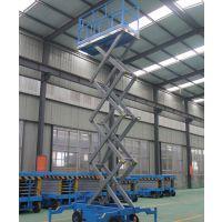 翔宇品质保证(在线咨询)、昌吉液压升降机、四轮液压升降机