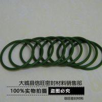 信旺厂家诚信经营 橡胶O型圈 耐高温耐磨损 量大从优
