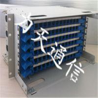 力天通信 96芯光纤配线架 ODF架 96口ODF盘 ODF光纤单元箱 空箱