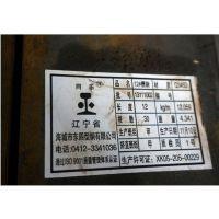 上海北铭专供Q345D/E槽钢