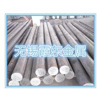 【低价回馈】18Cr2Ni4W圆钢 大小直径可切割零卖